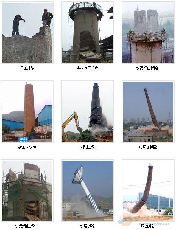 北京砖烟囱拆除公司欢迎您