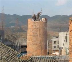 石泉县烟囱爬梯平台护网防腐公司欢迎访问