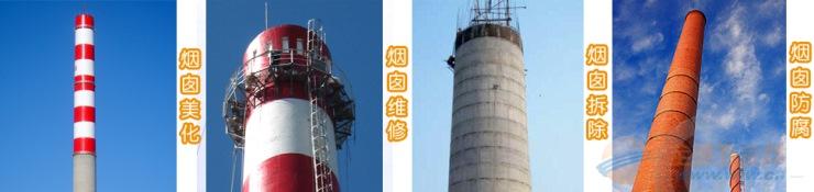 永川砖窑烟囱定向爆破拆除公司欢迎访问