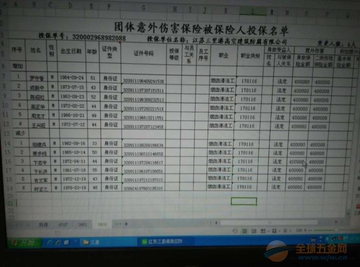 融安县水泥烟囱更换爬梯护网平台公司欢迎访问