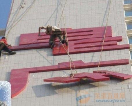 侯马烟囱刷红白航标漆公司欢迎访问