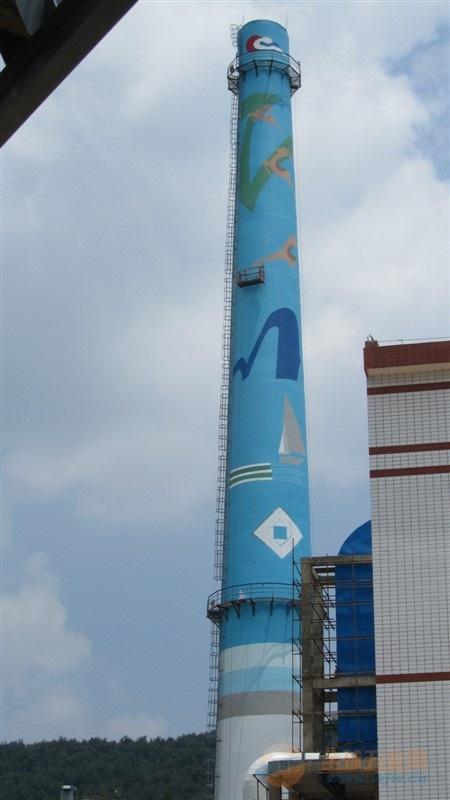 汉南区水泥烟囱刷航空标志漆服务厂家