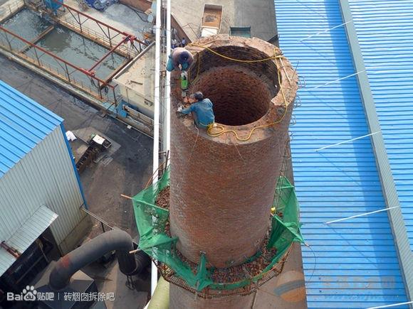 海阳水泥烟囱拆除专业技术