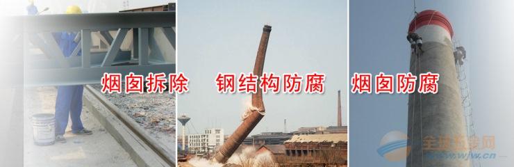 澄江县凉水塔避雷针检修更换多少钱