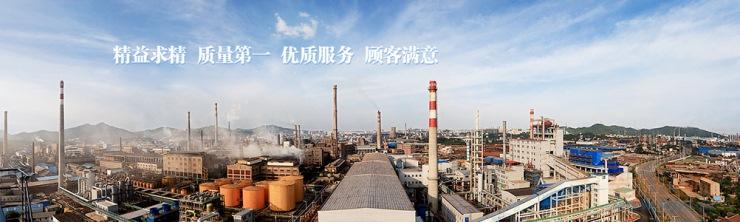 湘西州燃煤锅炉烟囱人工拆除欢迎访问