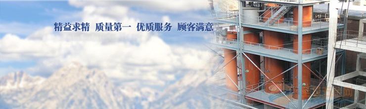 林甸县烟囱爬梯平台护网防腐公司欢迎访问