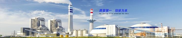 潮州水泥烟囱更换爬梯护网平台公司欢迎访问