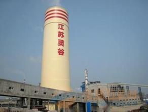安西县砖窑烟囱定向爆破拆除公司欢迎访问