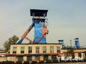 武威水泥烟囱更换爬梯护网平台公司欢迎访问