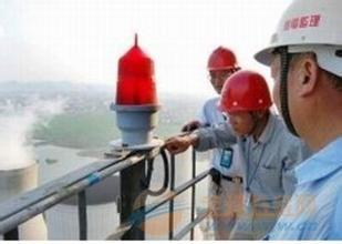 烟囱更换航标灯施工方案