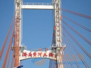 利津县水泥烟囱更换爬梯护网平台公司欢迎访问