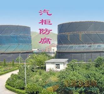 弥渡县砖混烟筒定向拆除多少钱