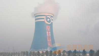 雷山县烟筒裂缝加固制作方案