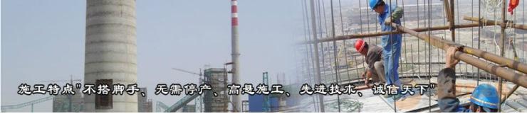 遂昌县砖窑烟囱定向爆破拆除公司欢迎访问