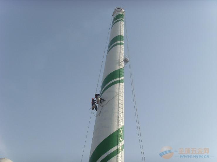 朝阳县烟囱刷红白航标漆公司欢迎访问