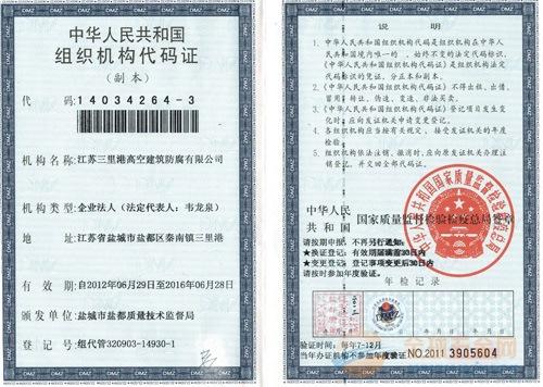 辉南县砖窑烟囱定向爆破拆除公司欢迎访问