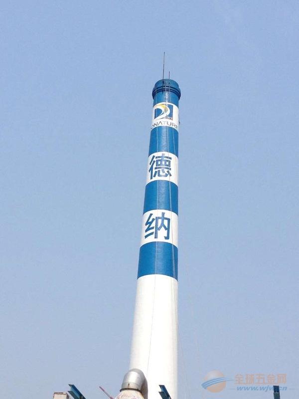 乐安县水泥烟囱更换爬梯护网平台公司欢迎访问