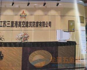 沂州烟囱新建公司欢迎访问