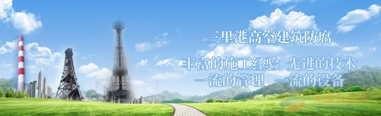 茶陵县烟囱外墙加固哪家好欢迎访问