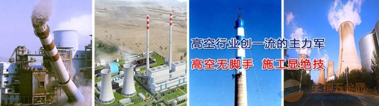 荆州烟囱旋转爬梯制作安装公司欢迎访问