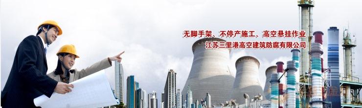 莲花县烟囱刷航标色环厂家电话欢迎访问