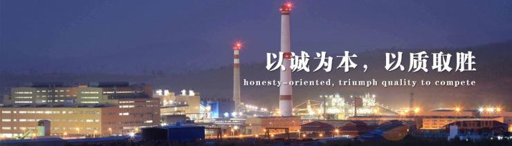 武山县烟筒爬梯护网平台防腐公司施工单位
