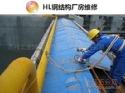 邯郸烟囱刷航空标志公司欢迎访问