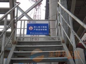克拉玛依烟囱旋转爬梯制作安装公司欢迎访问