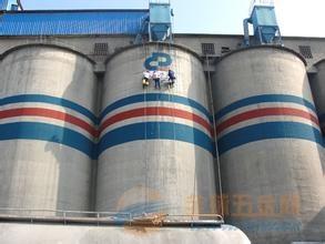 延川县水泥烟囱拆除专业技术