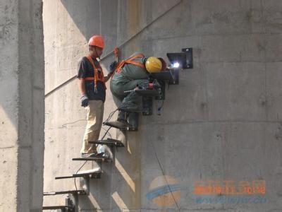 马鞍山烟囱螺旋形爬梯制作安装公司欢迎访问