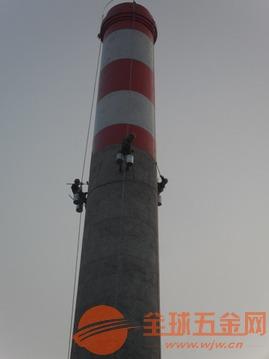 120米烟囱刷油漆、120米烟筒刷油漆