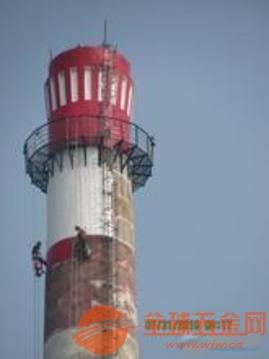 清涧县废弃烟囱拆除公司欢迎访问