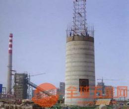 平江县烟囱刷涂料公司施工单位