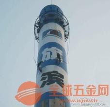 鹿寨县烟囱安装旋转爬梯公司施工单位