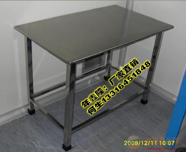 不锈钢维修实验桌|实验室不锈钢操作台 质量好坏看哪几点?
