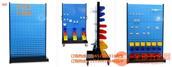 方孔板挂板架/仓储设备物料整理架