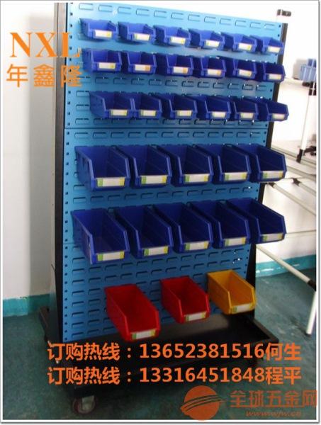 存放工(量)物料整理架一般宽度是多少