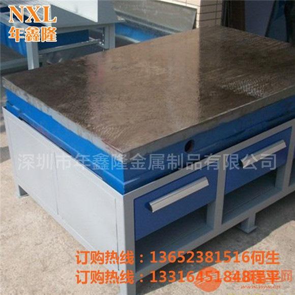 承重2吨模具加工台/承重2吨模具管理桌