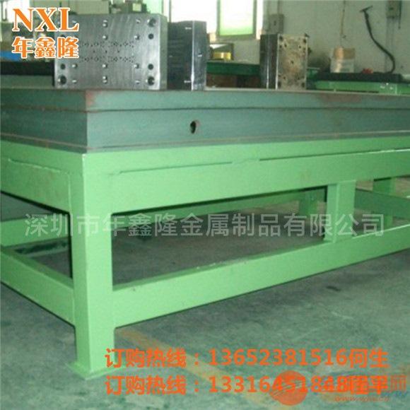 维修设备A3钢板钳工台/模房产品六人座钳工台
