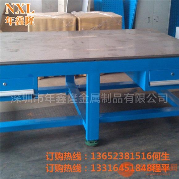 教学专用二抽屉模具桌常用颜色有绿.蓝.黄