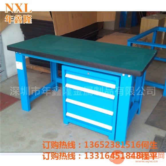 1000*800*750复合板钳工台/装配设备二人座钳工台