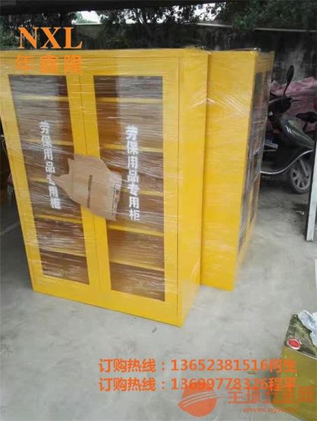 存放防护器材专用柜用于组装车间