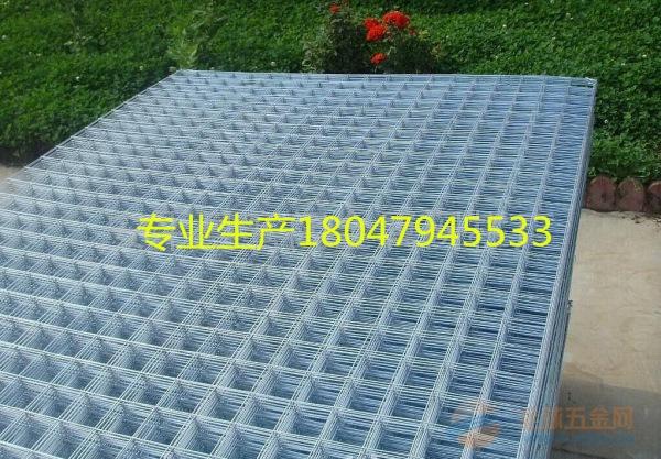 电焊网价格多少合适 电焊网厂家哪家好