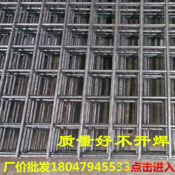 建筑网片哪家好? 怎样购买建筑网片不会吃亏?