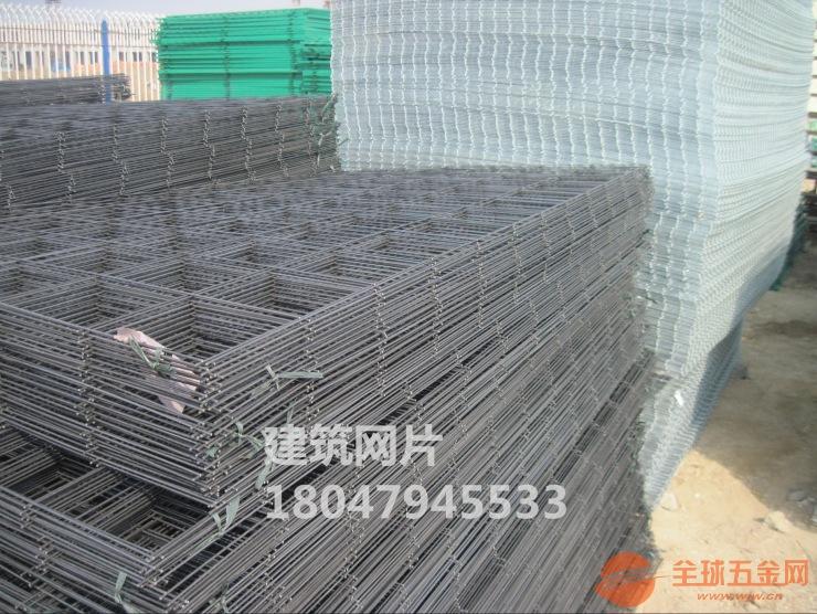 铁丝网片 内蒙古铁丝网片怎么卖?内蒙古有没有铁丝网厂家