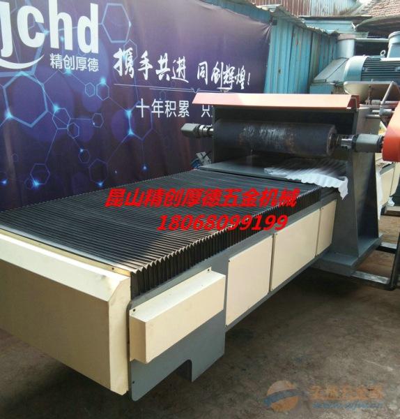 抛光铝铁板用哪种设备《买手力荐》湖州铝铁板平面抛光机