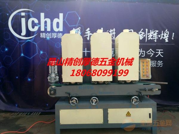 江阴市3D 直纹拉丝机 数控升降 三磨头设计,出丝稳