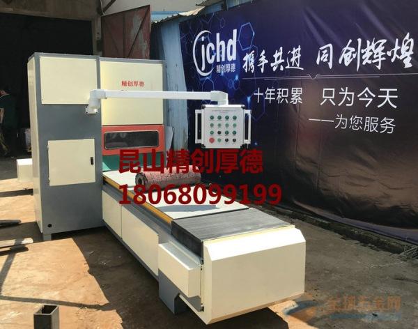 抛光铝铁板用哪种设备《买手力荐》泰兴铝铁板平面抛光机