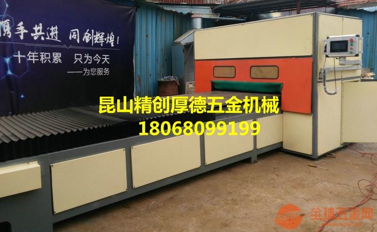 抛光铝铁板用哪种设备《买手力荐》太仓铝铁板平面抛光机