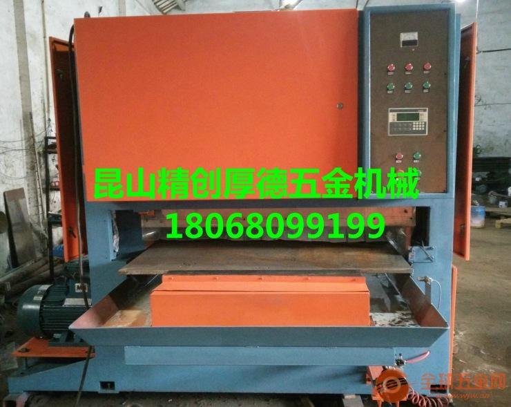 【常州】板材拉丝机能快速地磨平刮痕及焊印